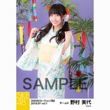 SKE48 2018年7月度 net shop限定個別生写真5枚セットvol.1 野村実代