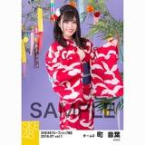 SKE48 2018年7月度 net shop限定個別生写真5枚セットvol.1 町音葉
