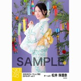 SKE48 2018年7月度 net shop限定個別生写真5枚セットvol.1 松井珠理奈
