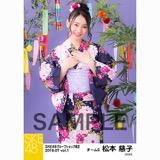 SKE48 2018年7月度 net shop限定個別生写真5枚セットvol.1 松本慈子
