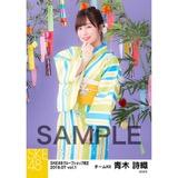 SKE48 2018年7月度 net shop限定個別生写真5枚セットvol.1 青木詩織