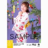 SKE48 2018年7月度 net shop限定個別生写真5枚セットvol.1 内山命
