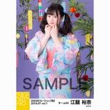 SKE48 2018年7月度 net shop限定個別生写真5枚セットvol.1 江籠裕奈