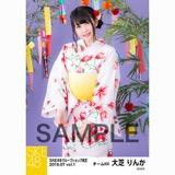 SKE48 2018年7月度 net shop限定個別生写真5枚セットvol.1 大芝りんか