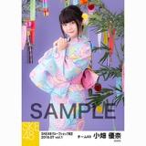 SKE48 2018年7月度 net shop限定個別生写真5枚セットvol.1 小畑優奈
