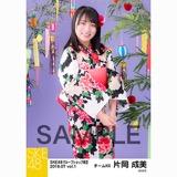 SKE48 2018年7月度 net shop限定個別生写真5枚セットvol.1 片岡成美