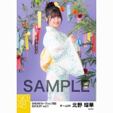 SKE48 2018年7月度 net shop限定個別生写真5枚セットvol.1 北野瑠華