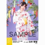 SKE48 2018年7月度 net shop限定個別生写真5枚セットvol.1 白井琴望