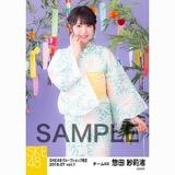 SKE48 2018年7月度 net shop限定個別生写真5枚セットvol.1 惣田紗莉渚