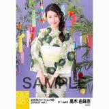 SKE48 2018年7月度 net shop限定個別生写真5枚セットvol.1 高木由麻奈