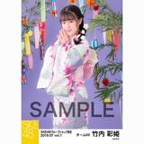 SKE48 2018年7月度 net shop限定個別生写真5枚セットvol.1 竹内彩姫