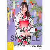 SKE48 2018年7月度 net shop限定個別生写真5枚セットvol.1 松村香織
