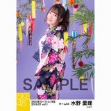 SKE48 2018年7月度 net shop限定個別生写真5枚セットvol.1 水野愛理