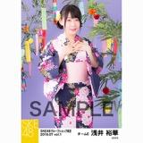 SKE48 2018年7月度 net shop限定個別生写真5枚セットvol.1 浅井裕華