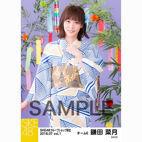 SKE48 2018年7月度 net shop限定個別生写真5枚セットvol.1 鎌田菜月