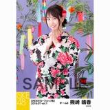 SKE48 2018年7月度 net shop限定個別生写真5枚セットvol.1 熊崎晴香