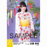 SKE48 2018年7月度 net shop限定個別生写真5枚セットvol.1 白雪希明