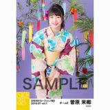SKE48 2018年7月度 net shop限定個別生写真5枚セットvol.1 菅原茉椰