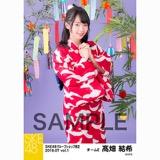 SKE48 2018年7月度 net shop限定個別生写真5枚セットvol.1 髙畑結希
