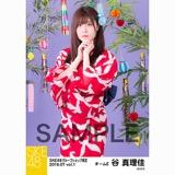 SKE48 2018年7月度 net shop限定個別生写真5枚セットvol.1 谷真理佳