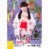 SKE48 2018年7月度 net shop限定個別生写真5枚セットvol.1 石黒友月