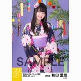 SKE48 2018年7月度 net shop限定個別生写真5枚セットvol.1 和田愛菜