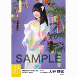 SKE48 2018年7月度 net shop限定個別生写真5枚セットvol.1 大谷悠妃