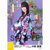 SKE48 2018年7月度 net shop限定個別生写真5枚セットvol.1 中野愛理