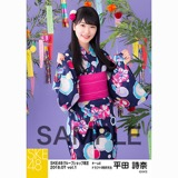 SKE48 2018年7月度 net shop限定個別生写真5枚セットvol.1 平田詩奈