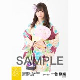 SKE48 2018年7月度 net shop限定個別生写真5枚セットvol.2 一色嶺奈
