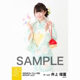 SKE48 2018年7月度 net shop限定個別生写真5枚セットvol.2 井上瑠夏