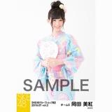 SKE48 2018年7月度 net shop限定個別生写真5枚セットvol.2 岡田美紅