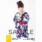 SKE48 2018年7月度 net shop限定個別生写真5枚セットvol.2 北川愛乃