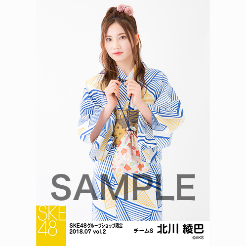 SKE48 2018年7月度 net shop限定個別生写真5枚セットvol.2 北川綾巴