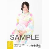 SKE48 2018年7月度 net shop限定個別生写真5枚セットvol.2 杉山愛佳