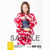 SKE48 2018年7月度 net shop限定個別生写真5枚セットvol.2 都築里佳