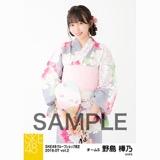 SKE48 2018年7月度 net shop限定個別生写真5枚セットvol.2 野島樺乃