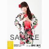 SKE48 2018年7月度 net shop限定個別生写真5枚セットvol.2 野村実代