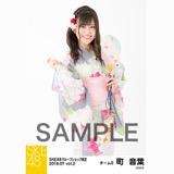 SKE48 2018年7月度 net shop限定個別生写真5枚セットvol.2 町音葉