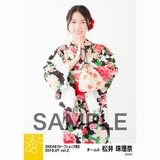 SKE48 2018年7月度 net shop限定個別生写真5枚セットvol.2 松井珠理奈