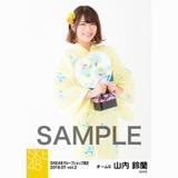 SKE48 2018年7月度 net shop限定個別生写真5枚セットvol.2 山内鈴蘭