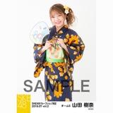 SKE48 2018年7月度 net shop限定個別生写真5枚セットvol.2 山田樹奈