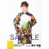 SKE48 2018年7月度 net shop限定個別生写真5枚セットvol.2 青木詩織