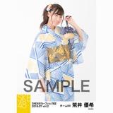 SKE48 2018年7月度 net shop限定個別生写真5枚セットvol.2 荒井優希