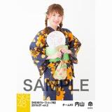 SKE48 2018年7月度 net shop限定個別生写真5枚セットvol.2 内山命