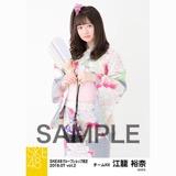 SKE48 2018年7月度 net shop限定個別生写真5枚セットvol.2 江籠裕奈