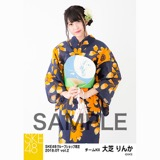 SKE48 2018年7月度 net shop限定個別生写真5枚セットvol.2 大芝りんか