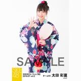 SKE48 2018年7月度 net shop限定個別生写真5枚セットvol.2 太田彩夏