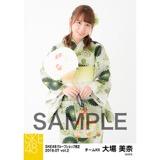 SKE48 2018年7月度 net shop限定個別生写真5枚セットvol.2 大場美奈