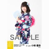 SKE48 2018年7月度 net shop限定個別生写真5枚セットvol.2 小畑優奈